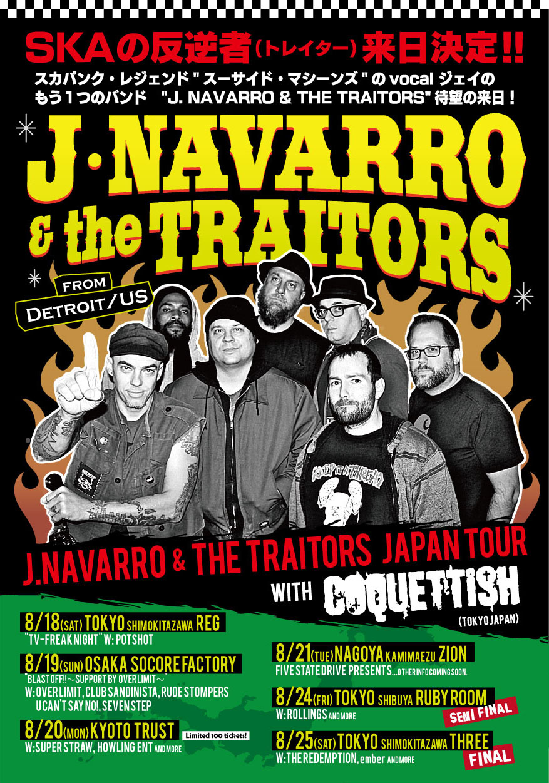 POTSHOTがThe Suicide Machinesのジェイのニューバンド、J.NAVARRO & THE TRAITORSの来日公演に出演決定!