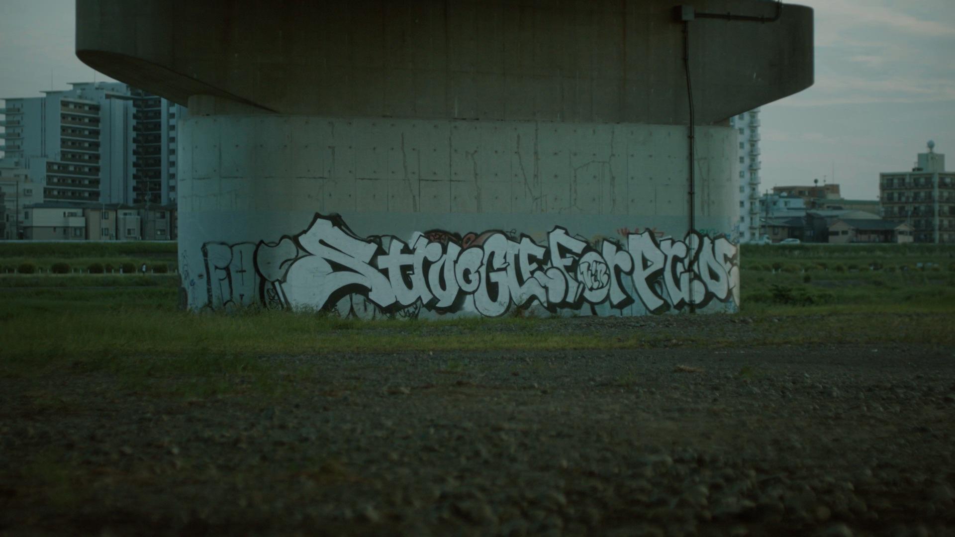 STRUGGLE FOR PRIDEのアルバム発売記念番組(監督:大石規湖)をスペースシャワーTVでオンエア&配信決定!