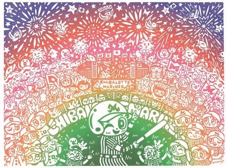 color MARINES - メイン画像ー.jpg