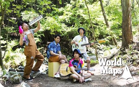 インストバンドWorld Maps、新曲 「UTAGE」 が配信限定で8月10日にリリース決定! ジャケット写真、最新アーティスト写真も本日より公開!