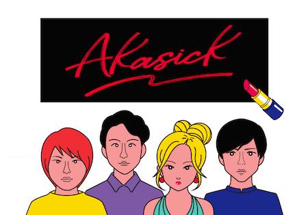 アカシック4ヶ月連続配信シングル第一弾「LSD」のMV公開、並びに8月夏のワンマンライブ開催決定!