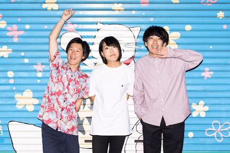 ank、1年3か月ぶりの新作ミニアルバム「たまんない人生だった」をリリース!