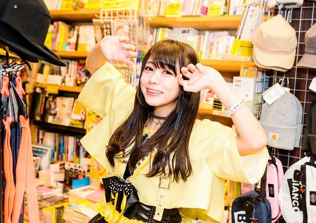 躁病系アイドルゆいざらす、1stシングル『よーいすとっぷ』を7月25日に発売!ヴィレッジヴァンガードとのコラボTシャツも!