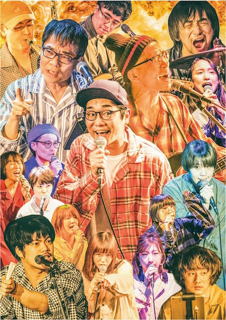 クチロロDVDシ-ャケ.jpgのサムネイル画像