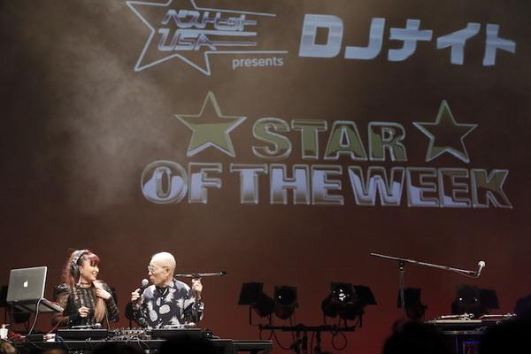 staroftheweek1.JPG