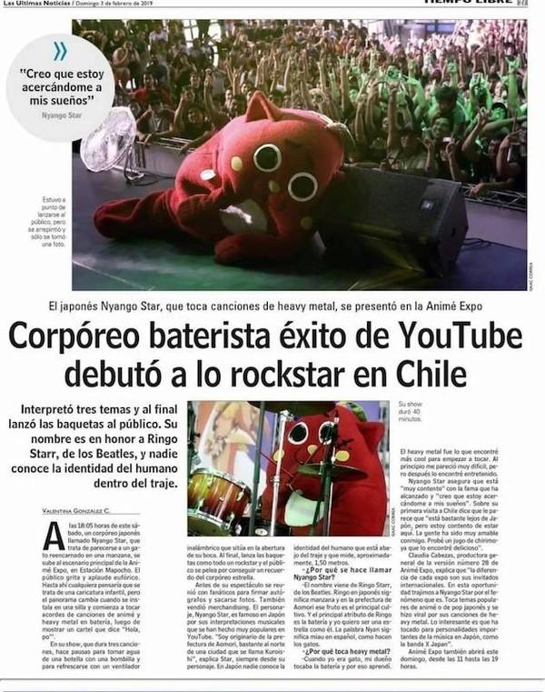 チリ新聞1.JPG