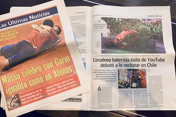 チリ新聞2.jpg