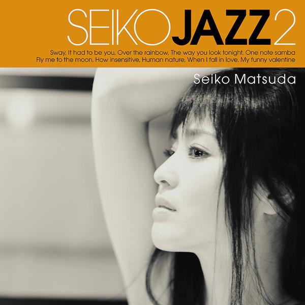 SeikoJazz2_syokaiB_S.jpg