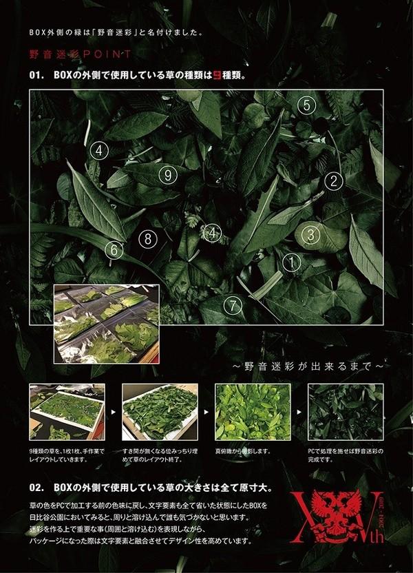 説明2-02 WEB.jpg