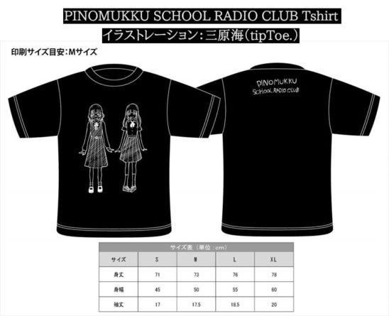 1128_T-shirts-548x445.jpg