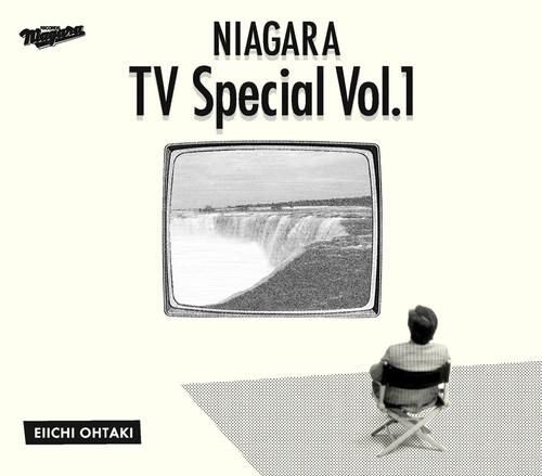 Niagara TV Special_Jacket.jpg
