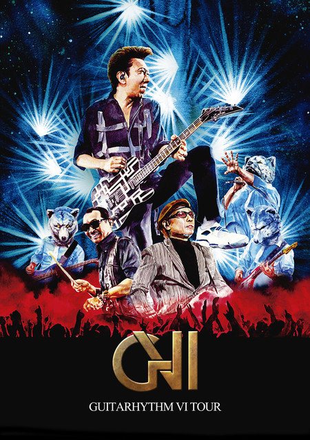 HOTE『GUITARHYTHM Ⅵ TOUR』ジャケット写真(初回生産限定盤).jpg
