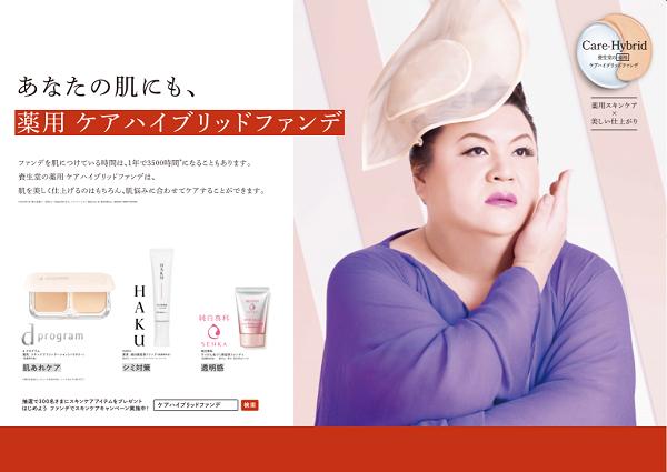 広告画像.png