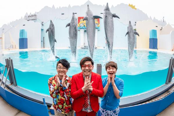 ワタナベフラワーが3月15日に動画生配信、音楽フェス「神戸ストラット2020 in スマスイ」中止を受け決定!
