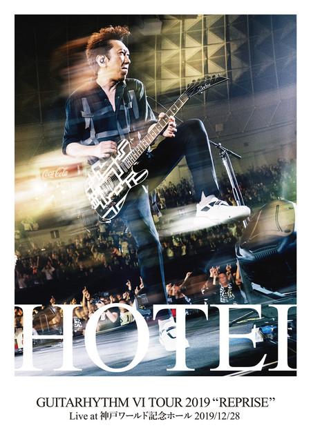 HOTE『GUITARHYTHM Ⅵ TOUR』ジャケット写真(通常盤).jpg