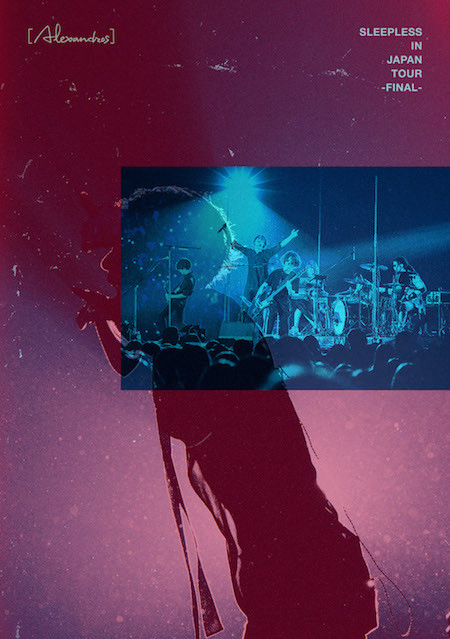 [Alexandros]Sleepless in Japan Tour  -Fainal- DVDジャケット写真.jpg