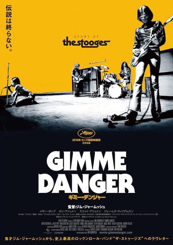 GIMME DANGER.jpg