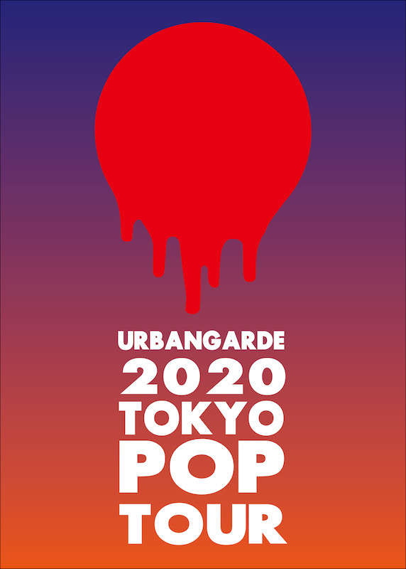 TOKYOPOP Tour_web.jpg