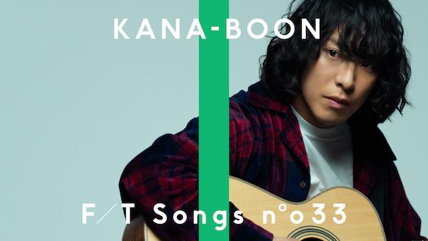 kanaboon_YouTube_thumbnail.jpg