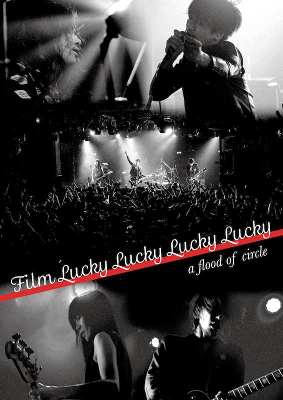 Film_LuckyLuckyLuckyLucky_jkt (1).jpg