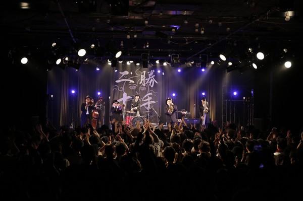 勝手にしやがれ_LIVE写真.jpg