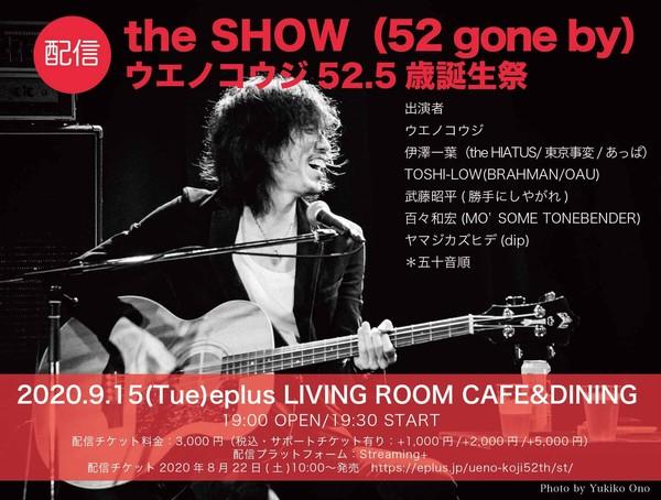 東京公演_0915.jpg