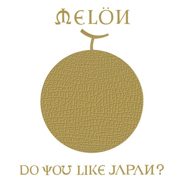 MHCL00654_Do you like Japan.jpg