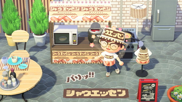 ゲーム世界イメージ(一人)上から.jpg