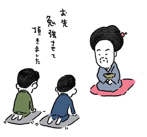 黒柳徹子大感動 カラテカ矢部太郎が内海桂子を描く 初版限定 特製ことだまポストカード も 年9月8日 Biglobeニュース
