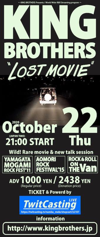 LostMovie_img1.jpg