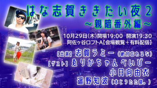oyakurabanner-1-548x308.jpg