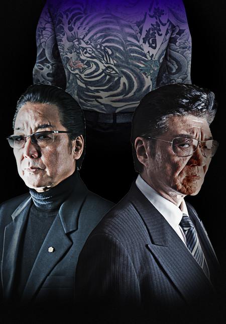 ドラマ チャンネル ホーム