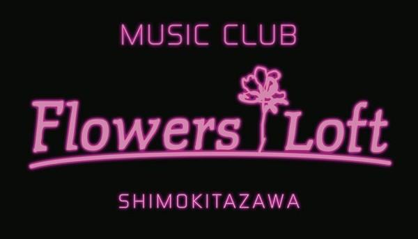 flowers_loft_neon-750x430.jpg