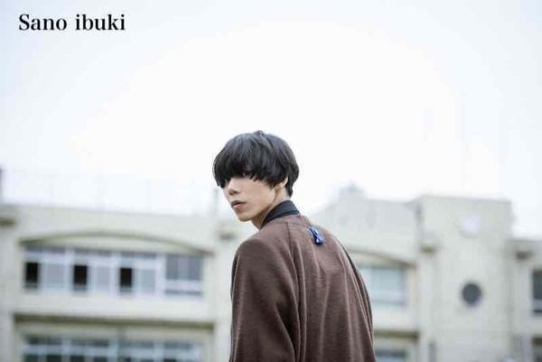 Sanoibuki_main_mid.jpg