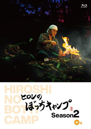 hiroshi2_bd_jacket_2.jpg