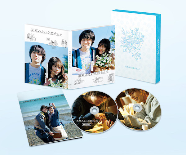 セル豪華版BD&DVD(展開図)_②.jpg
