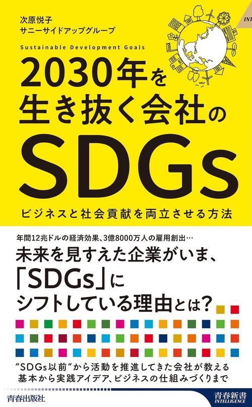 81Siy6-MOgS.jpg