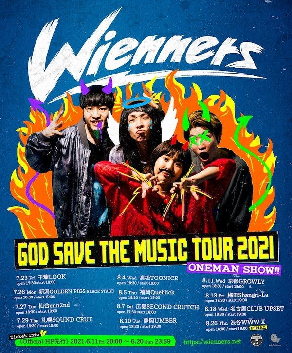 Wienners_GOD SAVE THE MUSIC TOUR 2021 web.jpg