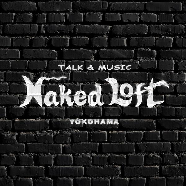 NakedLoft_Yokohama_logo.jpeg