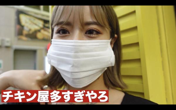 動画キャプチャ_新大久保にて.png