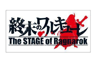舞台版ロゴ.jpg