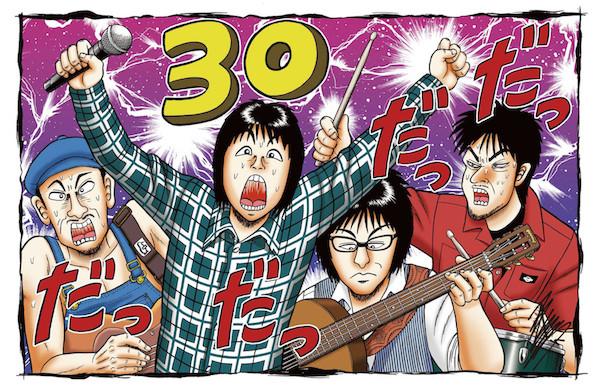 fcz30fukumotonobuyuki.jpg