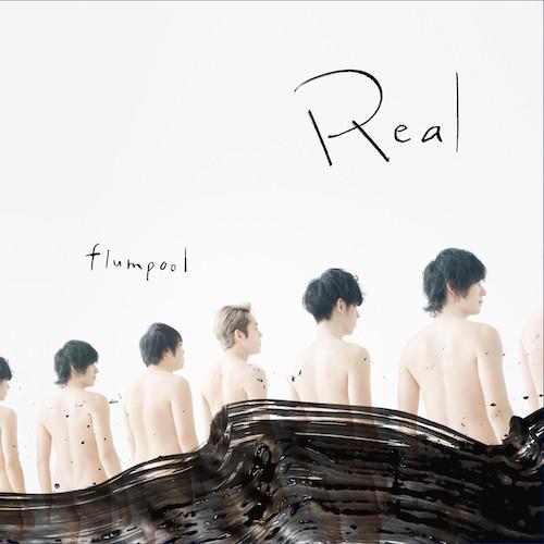fp_Real_JK_tsujo_small.jpg