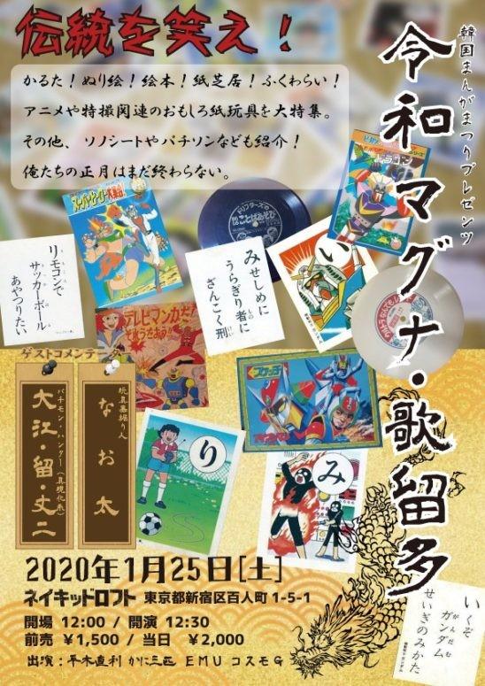 naked0125_manga-548x775.jpg