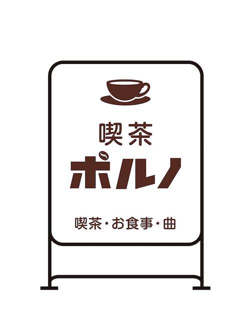 pornocafe_logo.jpg