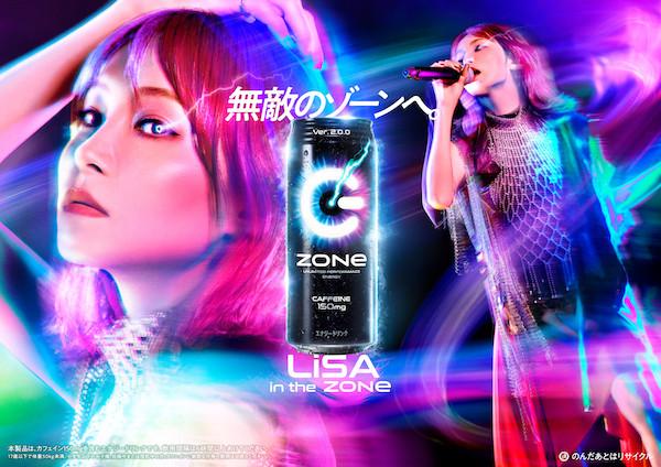 zone_lisa_for_web.jpg