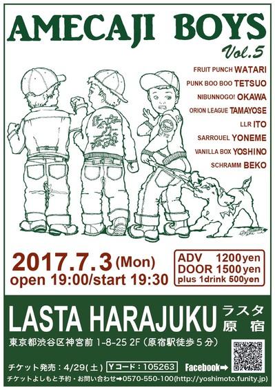 アメカジ宣伝.JPG