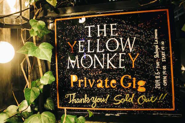 THE YELLOW MONKEY_20190806_La.mamaプライベートギグ1_Photo by 横山マサト.JPG