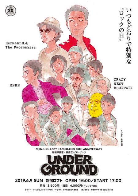 UG_B2_poster.JPG