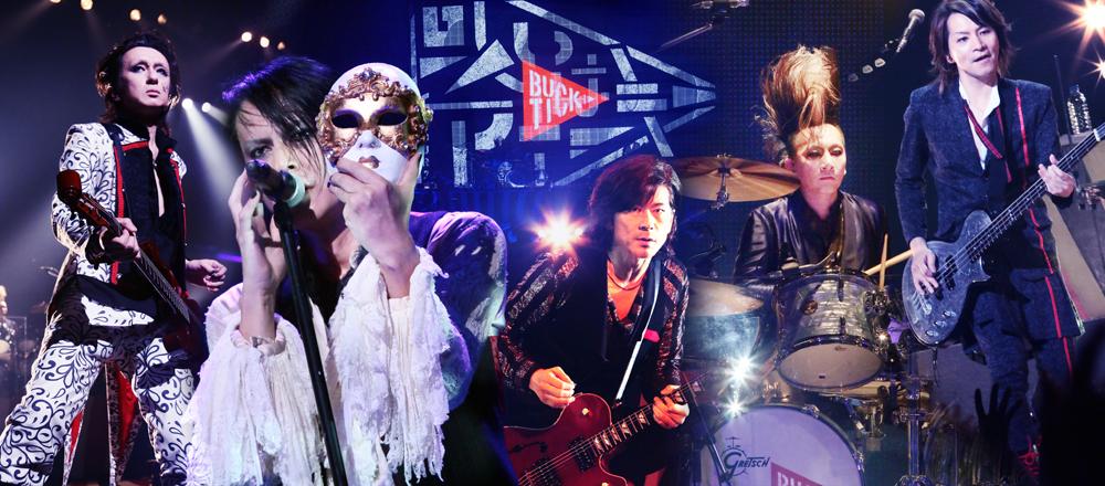 【ライブレポート】BUCK-TICKスタンディングツアーのFINAL公演@ZeppTokyoをニコニコ生放送で年末独占配信!